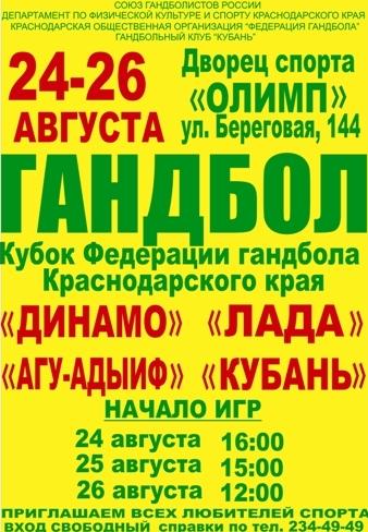 porno-foto-gerasimova-tatyana